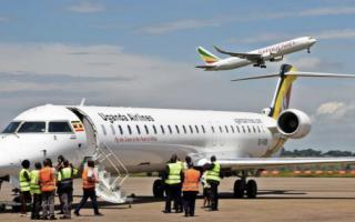 Uganda's Entebbe Airport Reopening